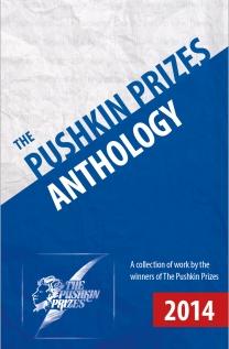 Pushkin_cover_low_res